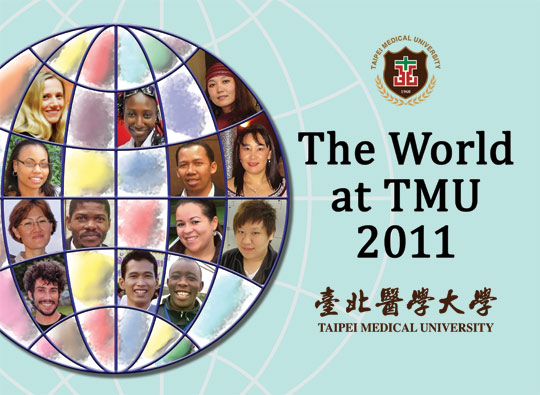 Taipei Medical University catalog cover